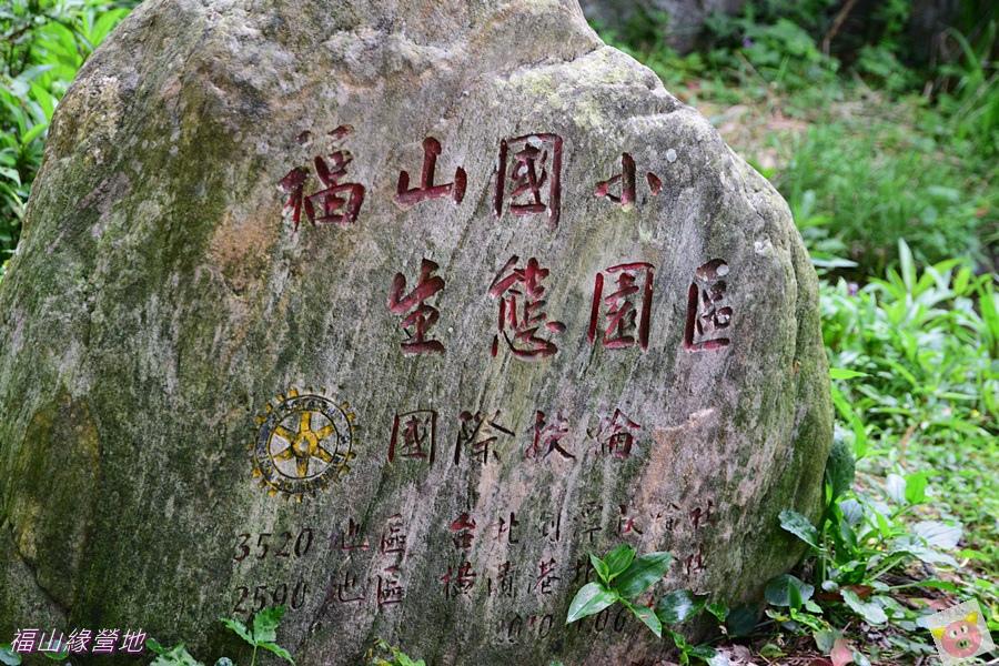 福山緣DSC_8452-118.JPG