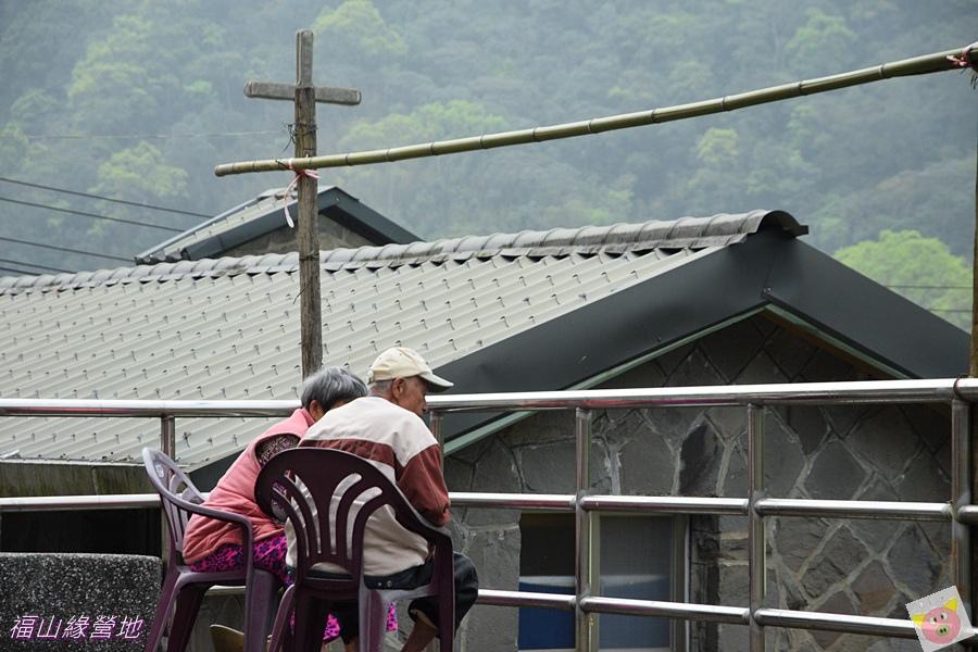 福山緣DSC_8481-122.JPG