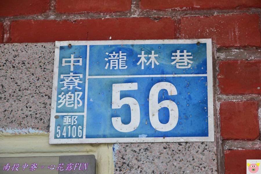 心花露FUNDSC_1767.JPG