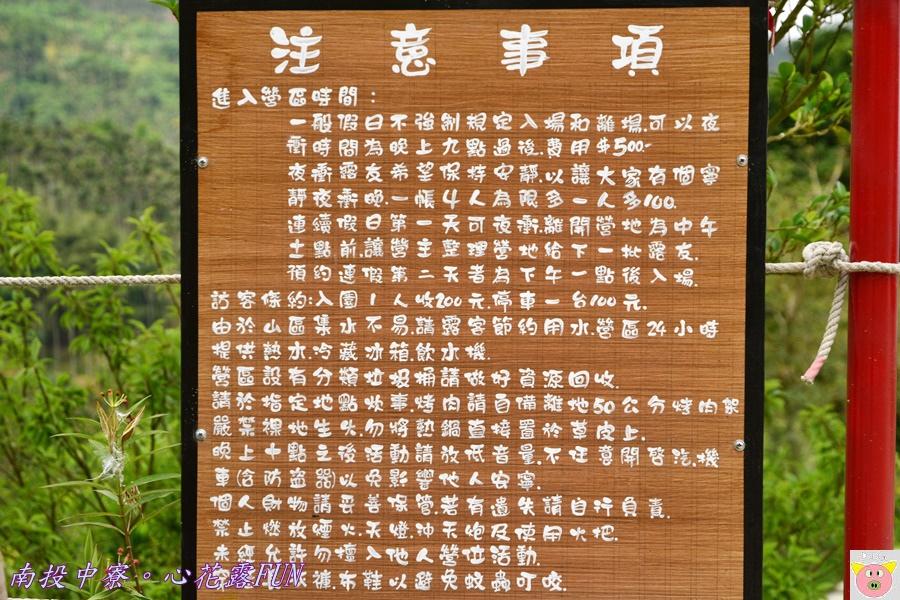 心花露FUNDSC_1773.JPG