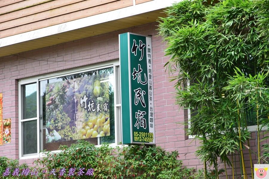 天香製茶廠DSC_1990.JPG