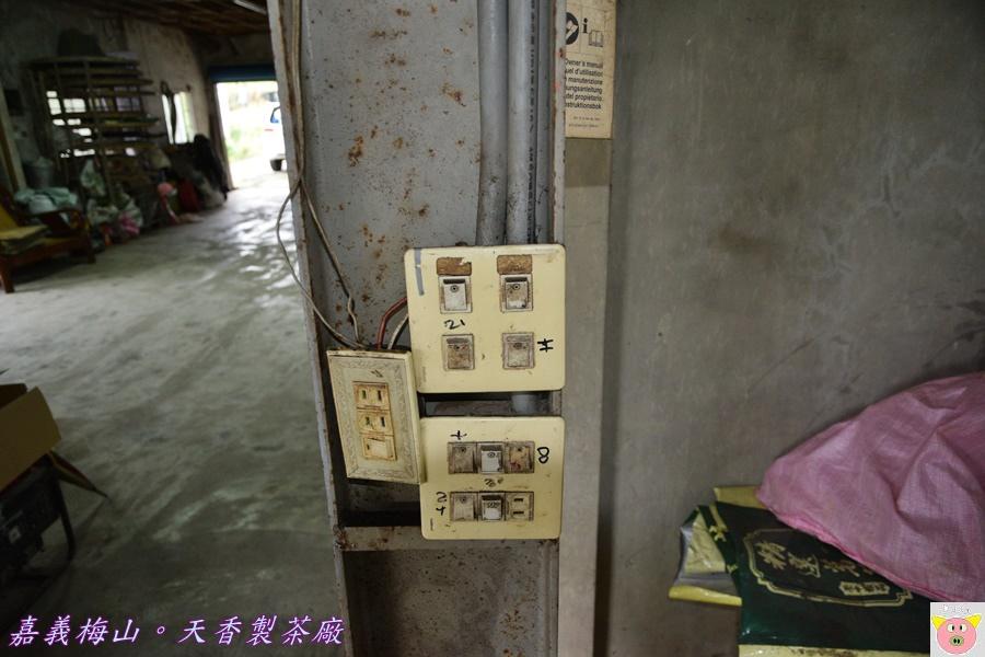 天香製茶廠DSC_2009.JPG