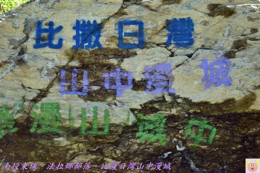 比薩日灣DSC_2274.JPG
