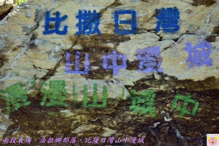 比薩日灣DSC_2276.JPG