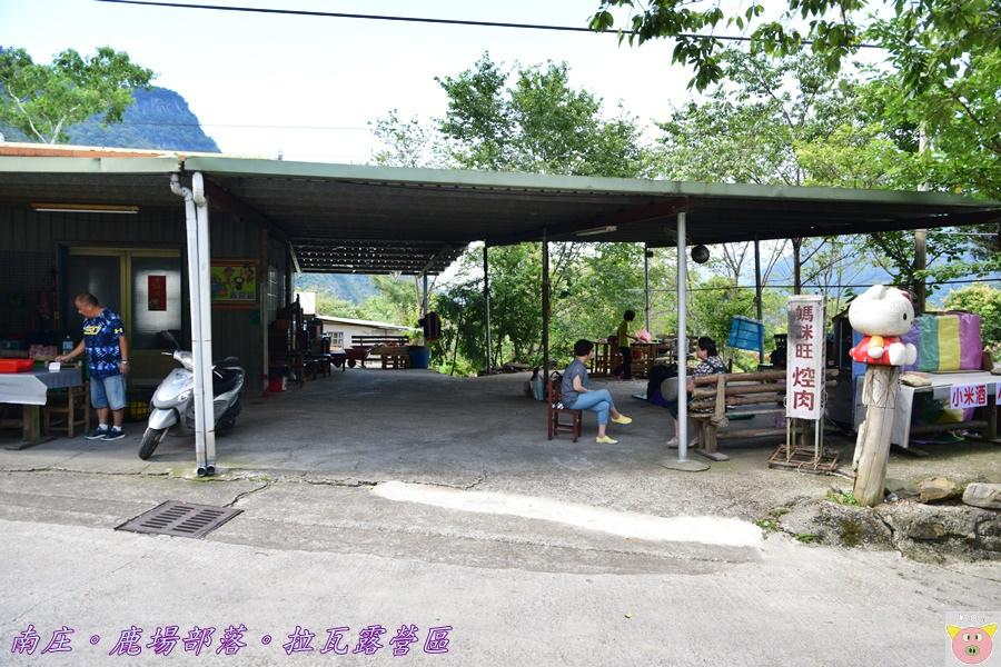 拉瓦露營區DSC_3212.JPG