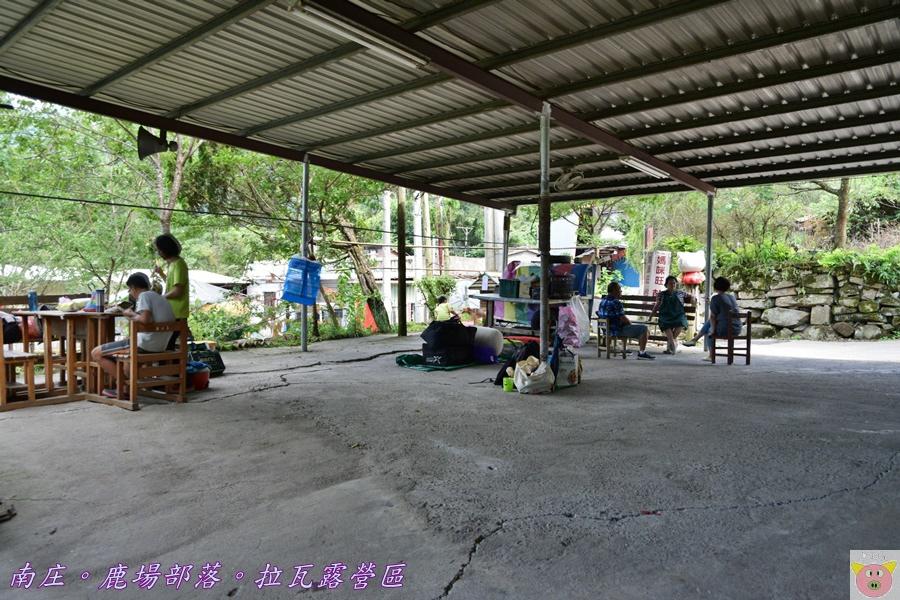 拉瓦露營區DSC_3222.JPG