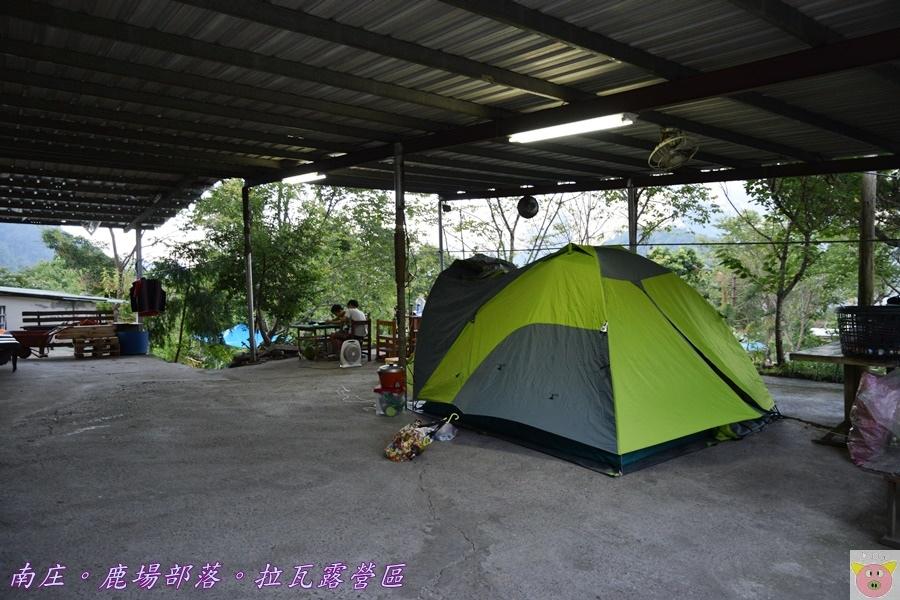 拉瓦露營區DSC_3447.JPG