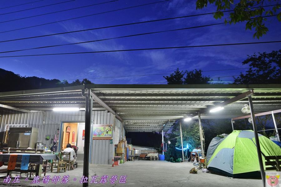 拉瓦露營區DSC_3474.JPG
