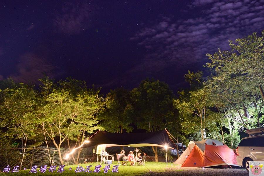 拉瓦露營區DSC_3491.JPG