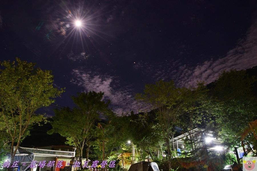 拉瓦露營區DSC_3486.JPG