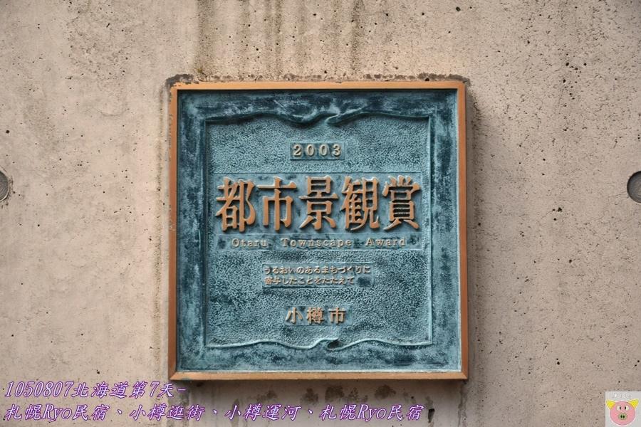 DSC_5161.JPG
