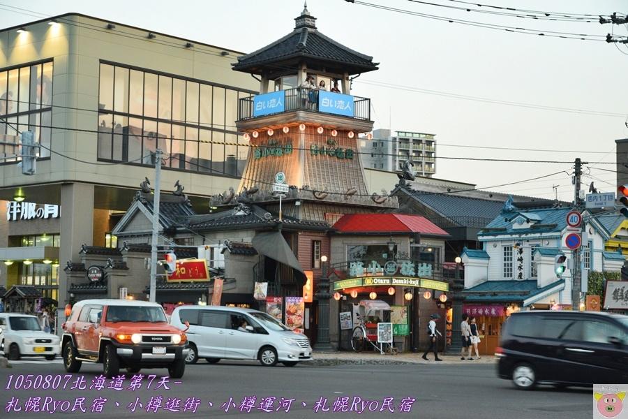DSC_5268.JPG