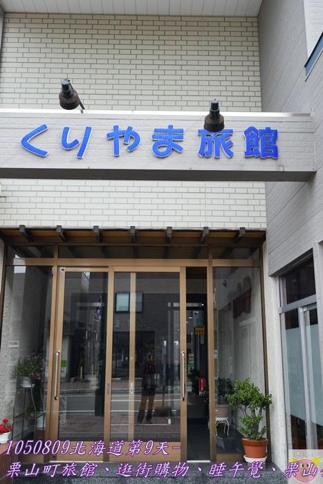 DSC_5570.JPG