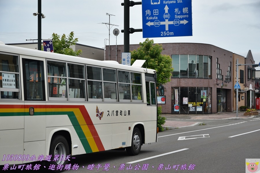 DSC_5566.JPG