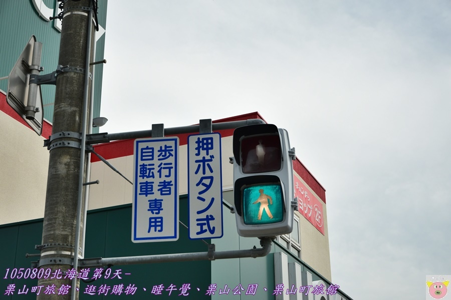 DSC_5594.JPG