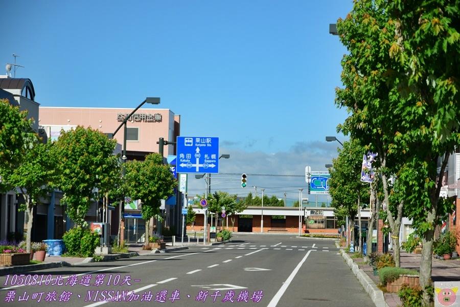DSC_5702.JPG