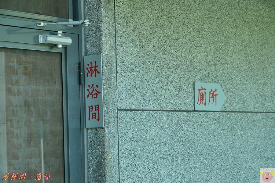 小森時光DSC_7115.JPG