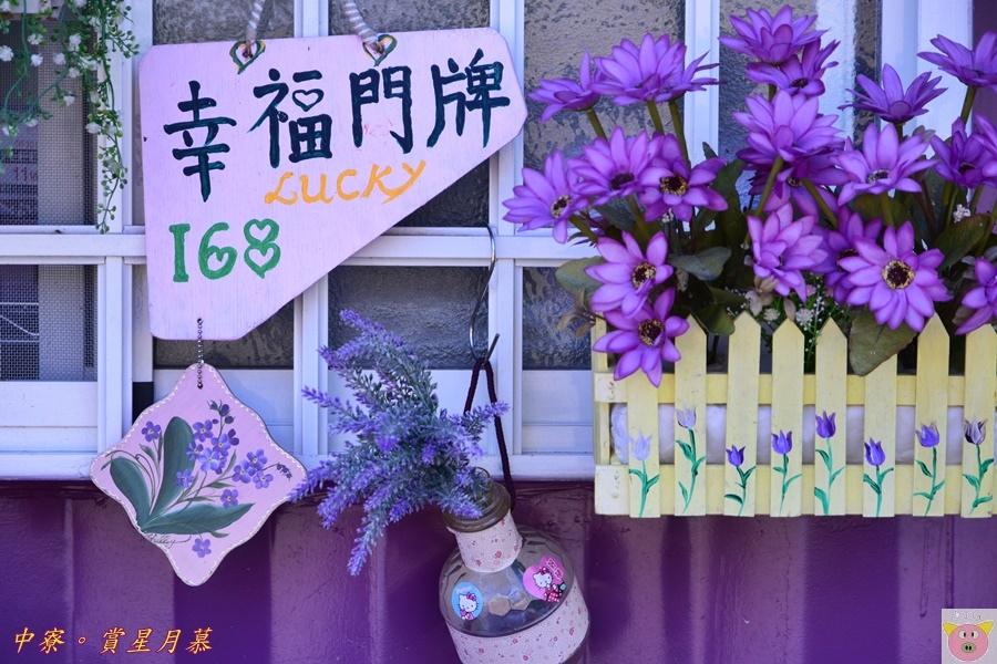 賞星月慕DSC_7986.JPG