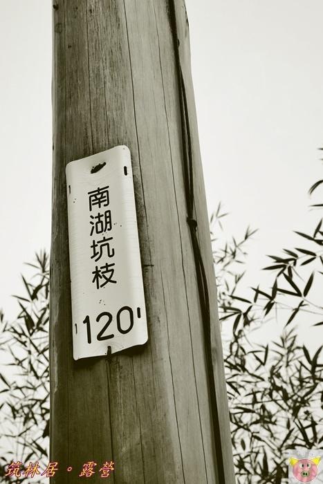 筑林居DSC_8754.JPG