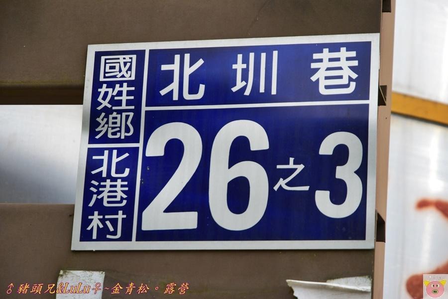 金青松DSC_9309.JPG
