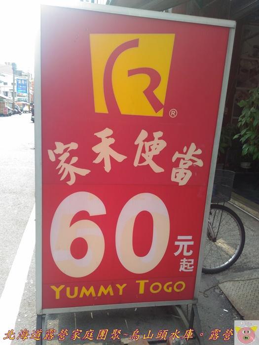 烏山頭DSC_00 (2).jpg