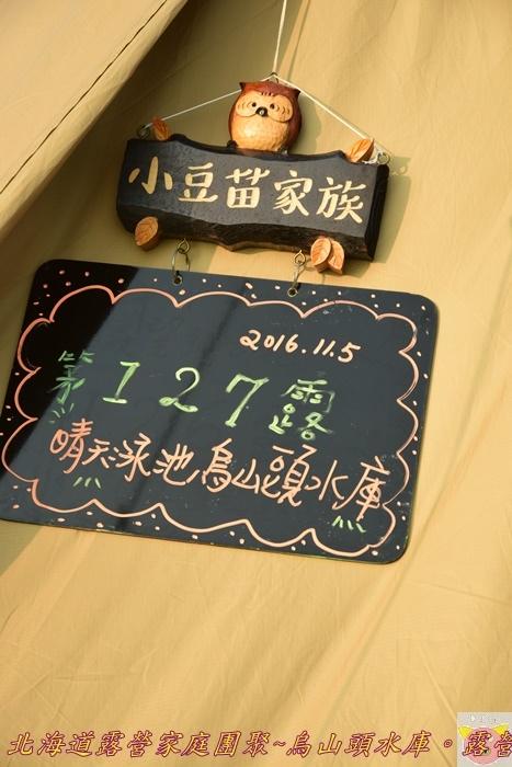 烏山頭DSC_0871.JPG
