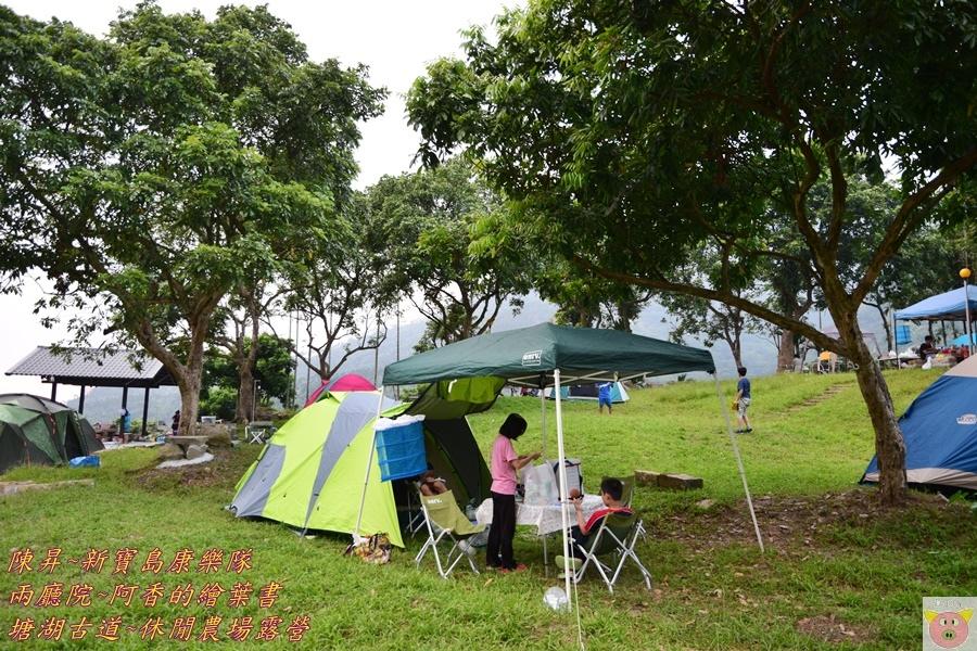 塘湖DSC_1343.JPG