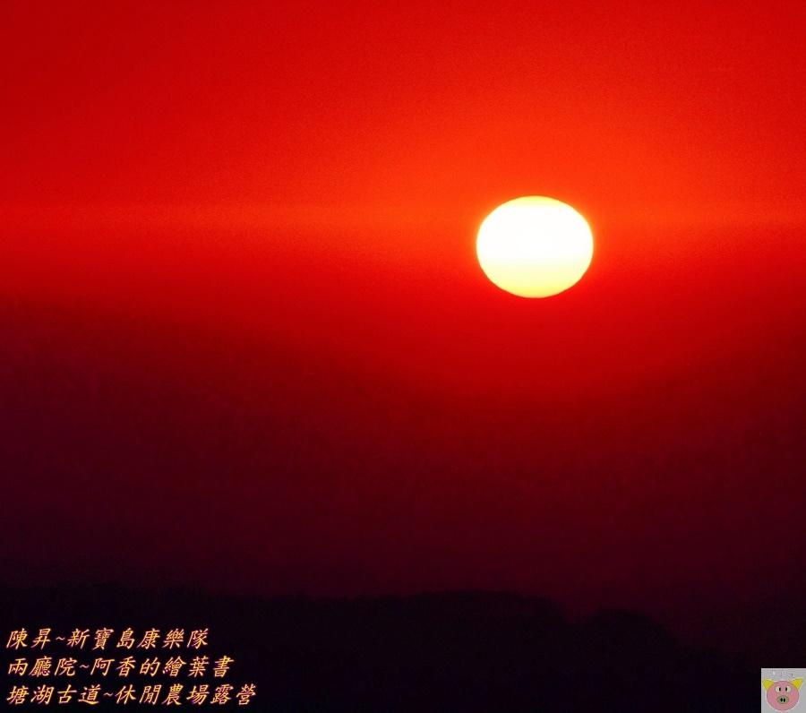 塘湖DSC_1370.JPG
