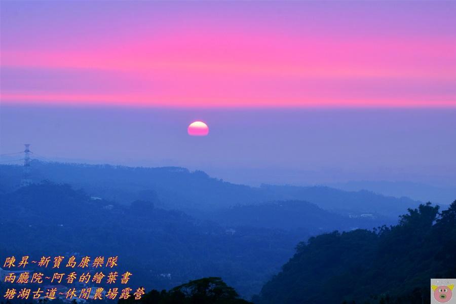 塘湖DSC_1386.JPG