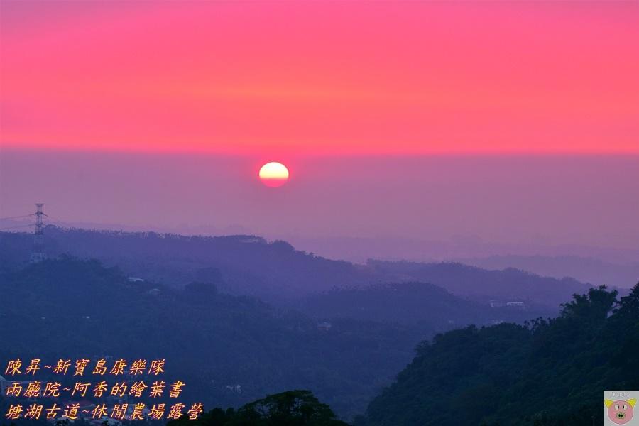 塘湖DSC_1380.JPG