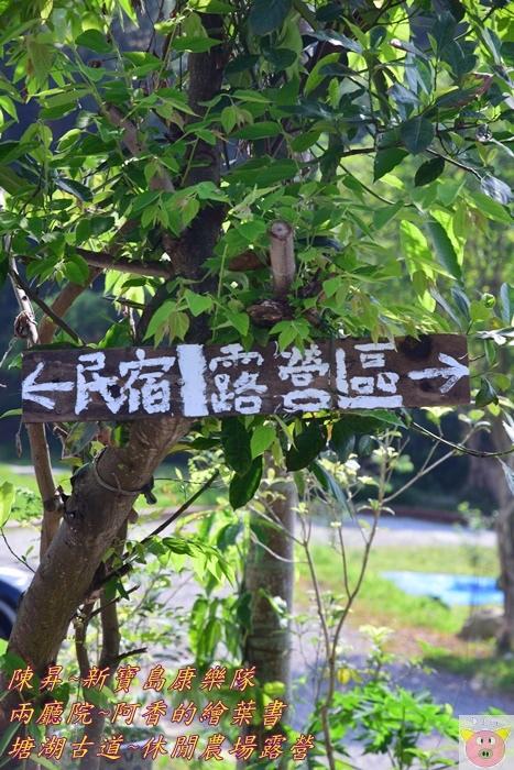 塘湖DSC_1427.JPG