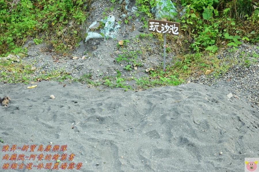 塘湖DSC_1463.JPG