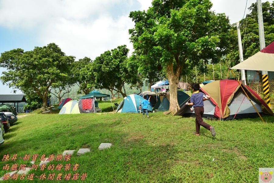 塘湖DSC_1506.JPG