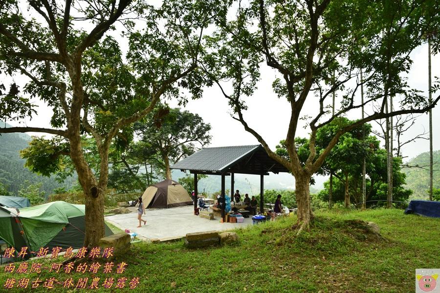 塘湖DSC_1529.JPG