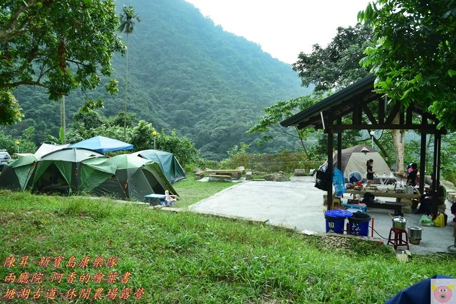 塘湖DSC_1540.JPG