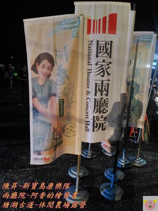 塘湖P_20161112_204241.jpg