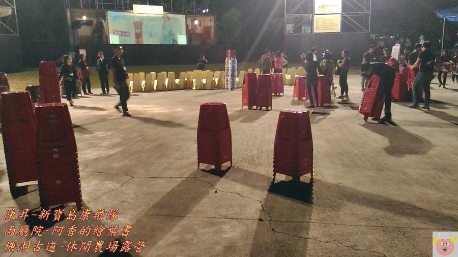 塘湖P_20161112_204104_LL.jpg