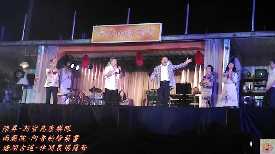 塘湖P_20161112_203039_LL.jpg