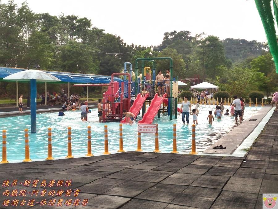 塘湖P_20161113_153313_HDR.jpg