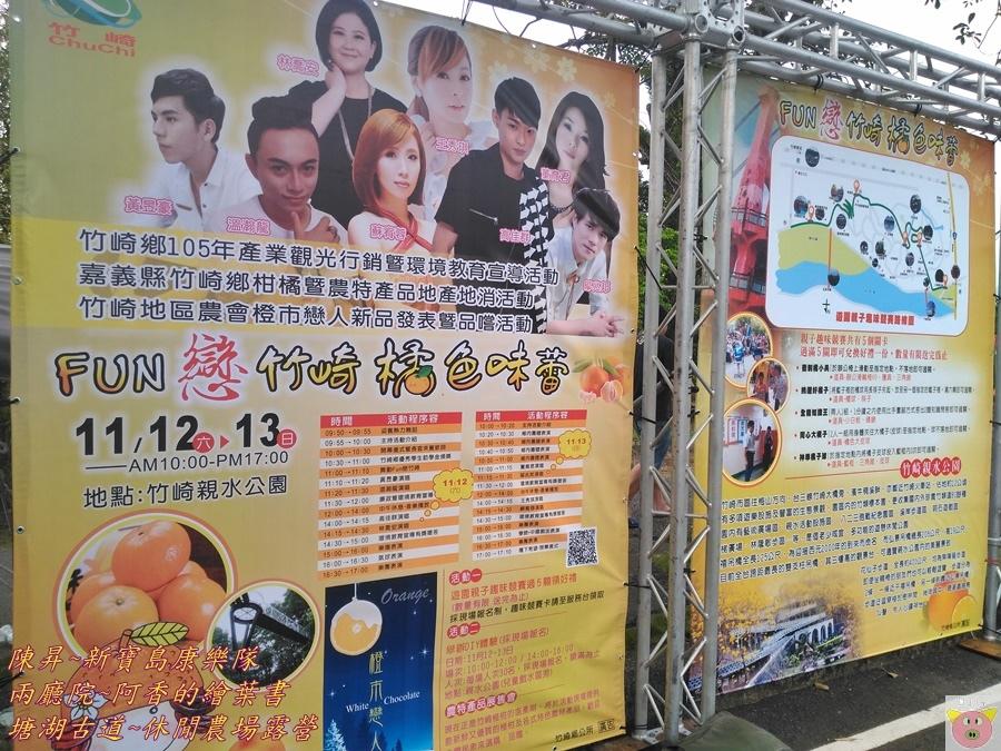 塘湖P_20161113_153759.jpg