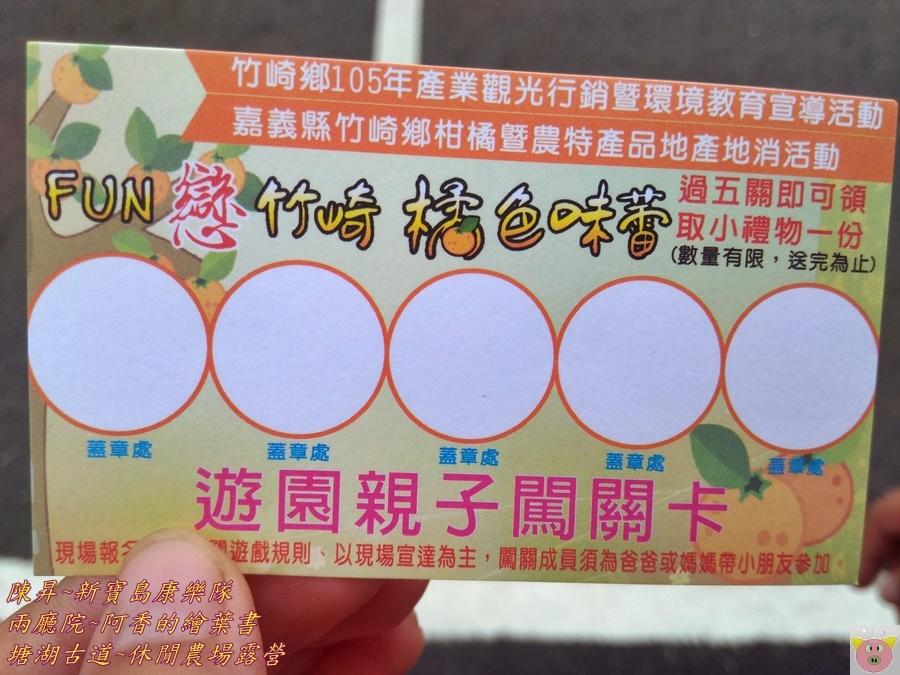 塘湖P_20161113_153628.jpg