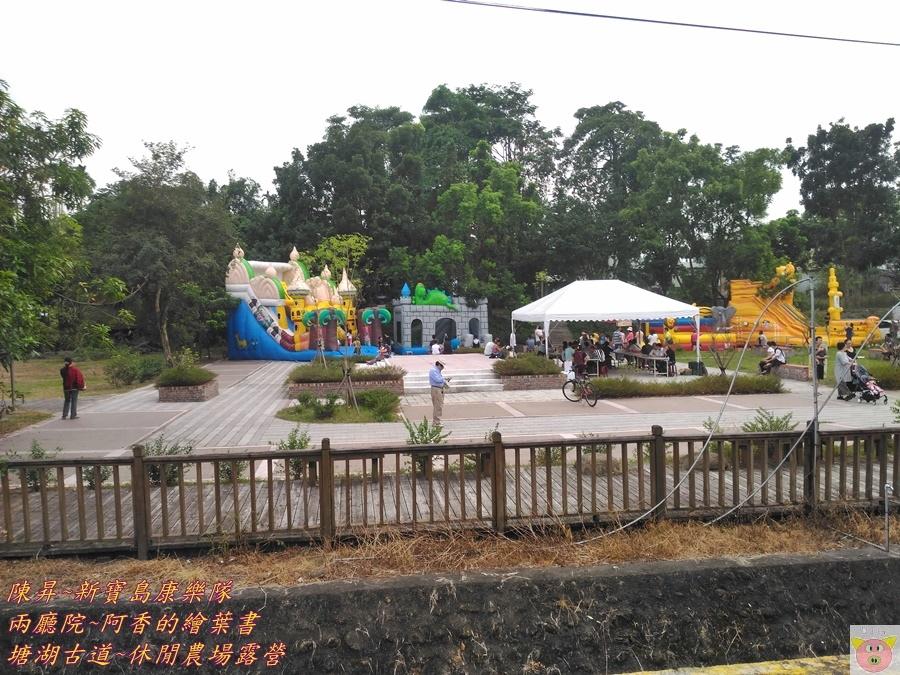塘湖P_20161113_154118.jpg