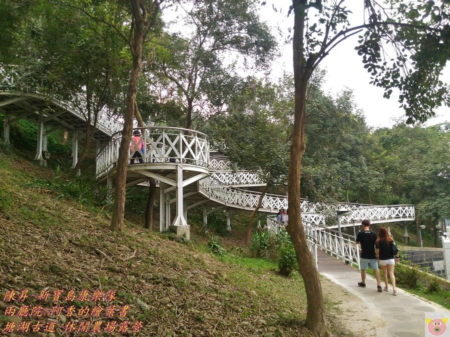 塘湖P_20161113_155419.jpg