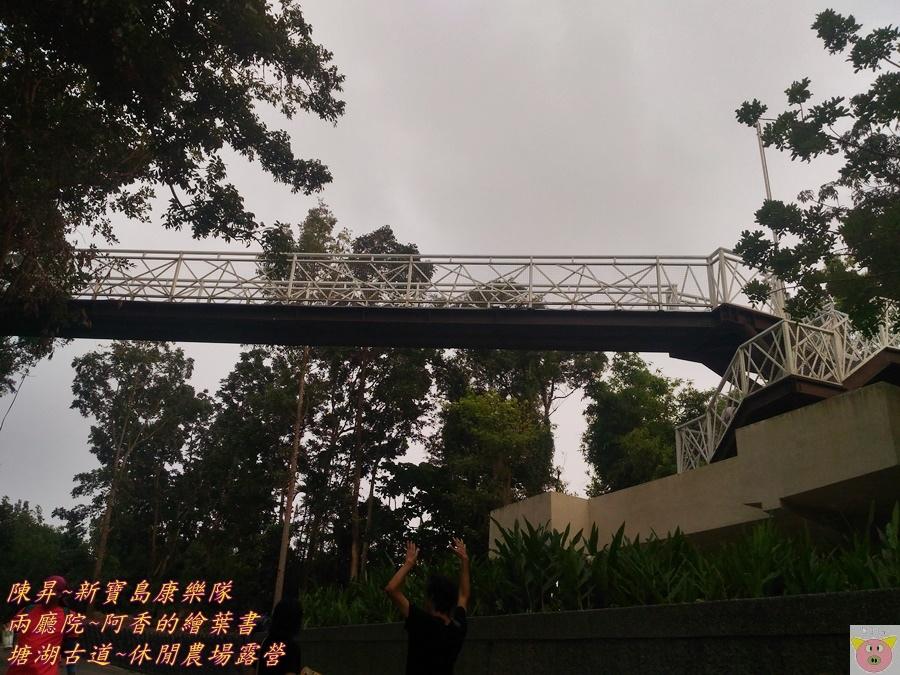 塘湖P_20161113_161144.jpg