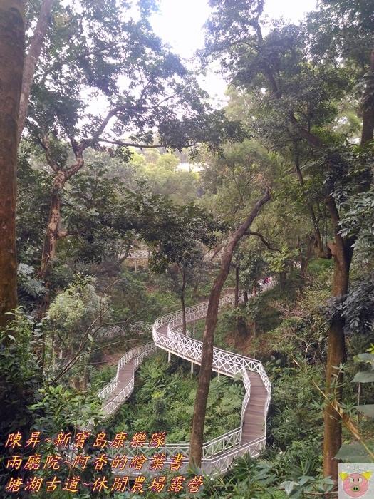 塘湖P_20161113_161336.jpg