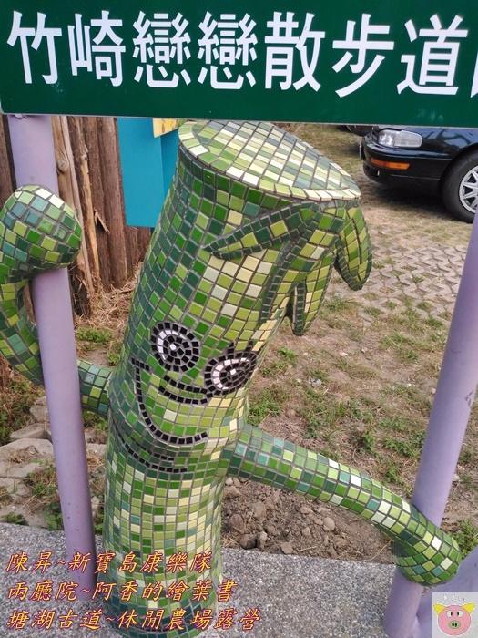 塘湖P_20161113_164604_DF.jpg