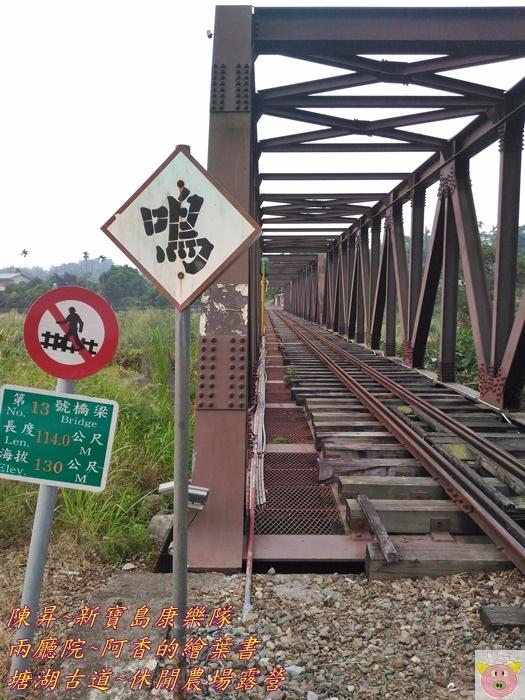 塘湖P_20161113_164907_DF.jpg