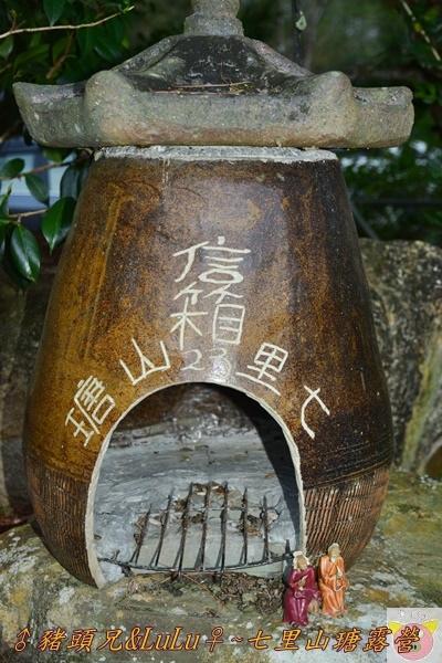 七里山瑭DSC_0014.JPG