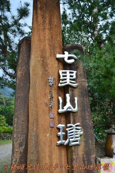 七里山瑭DSC_0008.JPG