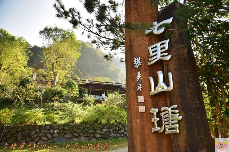 七里山瑭DSC_0154.JPG